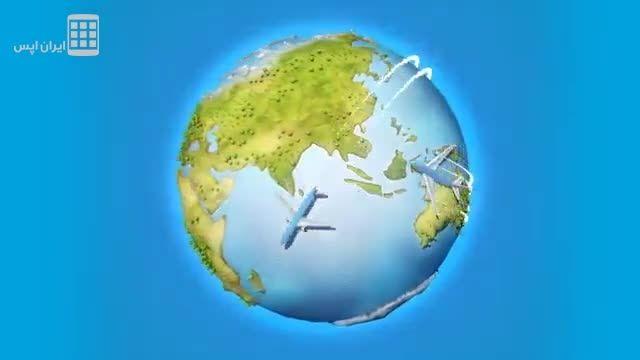 امپراطوری شرکت های هواپیمایی - Aviation Empire