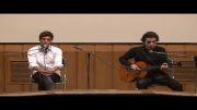 آهنگ بسیار زیبا کردی - فارسی