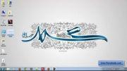 فیلم آموزش فارسی بهینه سازی تصاویر و کاهش حجم عکس در طر