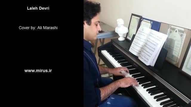 اجرای موسیقی سریال عمر گل لاله با پیانو