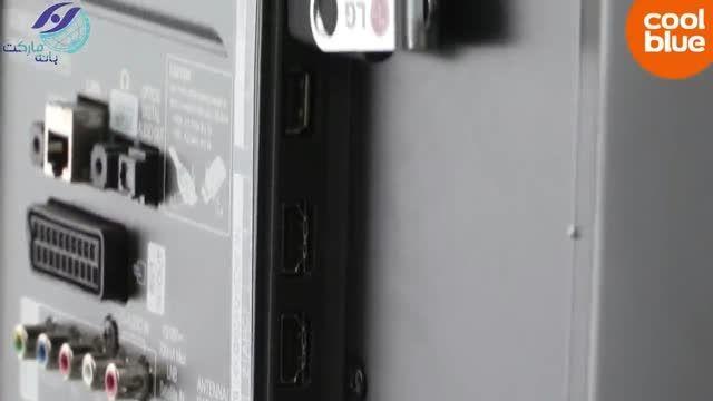تلویزیون سه بعدی هوشمند ال جی LG SMART LED 3D TV UF850