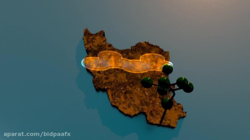 [موشن گرافیک] ایران