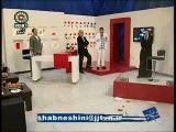 سوتی مجری تلویزیون