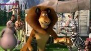 انیمیشن Madagascar 3 2012 |دوبله فارسی | پارت 04