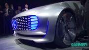رونمایی  Mercedes Benz F 015 - آی تی پورت