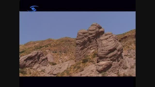 طبیعت الموت - استان قزوین