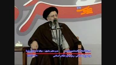 رمز تداوم انقلاب اسلامی | پذیرش انقلاب اسلامی