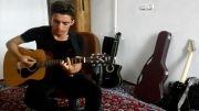 آهنگ سنگ صبور از محسن چاوشی(اجرای خودم)