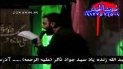 دانلود نوحه قدیمی با مداحی کربلایی جواد مقدم - کاشان 2