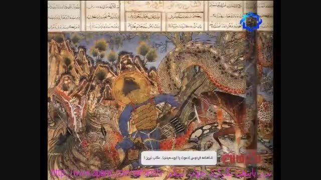 پایتخت نگارگری مکتب اول تبریز