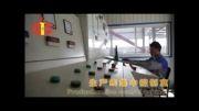 شرکت پشم سنگ آرمان عایق اسپادانا 03132240334