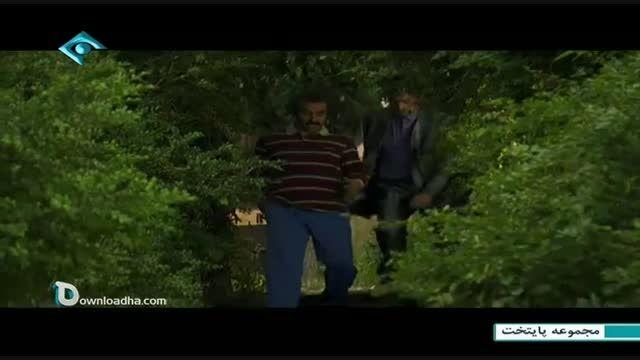 سریال پایتخت4-قسمت8