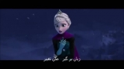 let it go  فارسی همراه با زیر نویس فارسی
