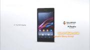 معرفی گوشی موبایل سونی اکسپریا زد وان - Sony Xperiya z1