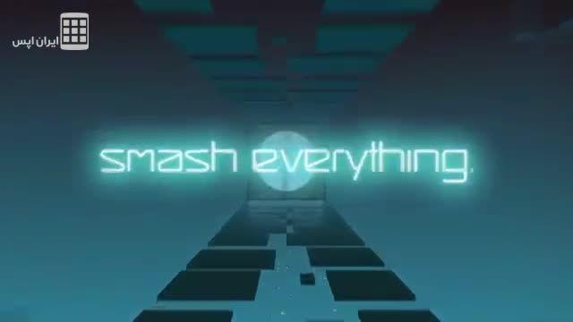 Smash Hit - Smash Hit