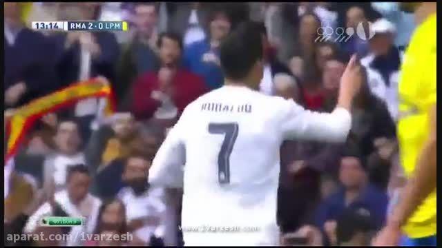 رئال مادرید 3-1 لاس پالماس