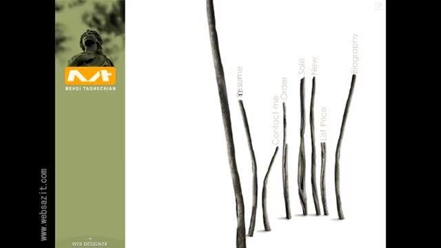 طراحی سی دی مالتی مدیا ، نمونه آثار گرافیک