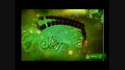 بخش خبری سیمای 29 خرداد - تغذیه در ماه رمضان