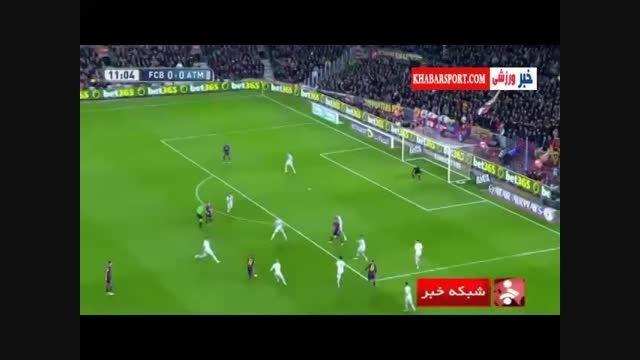 حواشی بازی بارسلونا– اتلتیکومادرید