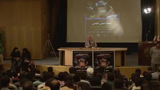 دکتر عباسی از جهنم برگشت!+عکس های سخنرانی ق دوم