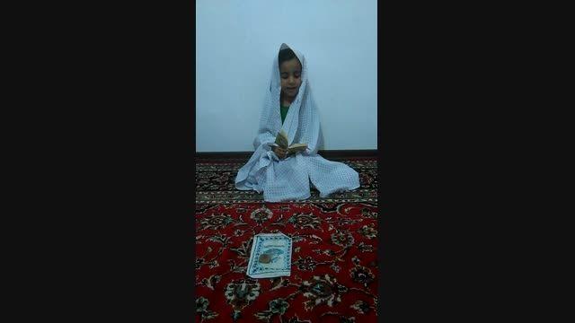 قرآن خواندن یاسمین کوچولو در شب های قدر