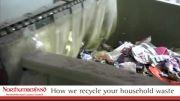 جداسازی کاغذ از پلاستیک در صنعت بازیافت |کاغذ|کارتن|مقوا|بسته بندی