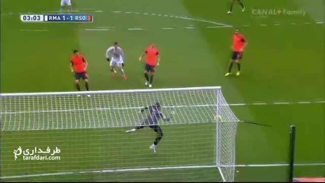 خلاصه بازی رئال مادرید 4-1 رئال سوسیه داد