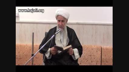 کلاس اخلاق و تفسیر روز ششم رمضان ۹۴ - استاد حاجتی