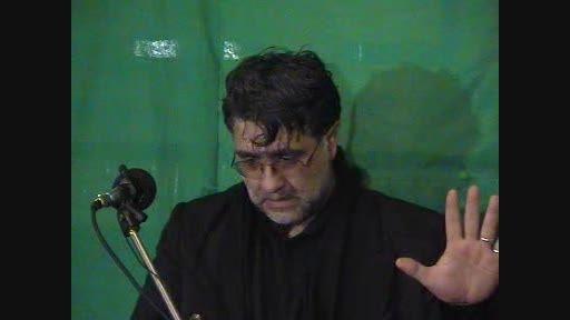 مراسم عزاداری شهادت حضرت زینب (س) استاد غفاری