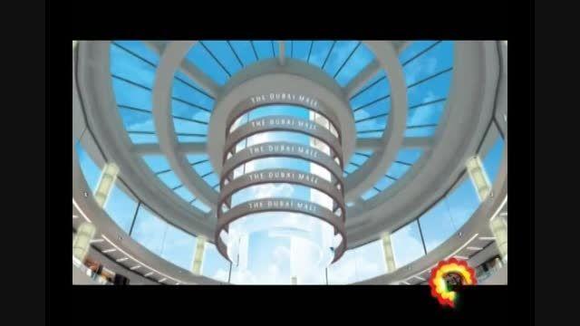 مرکز خرید - مگامال - 3