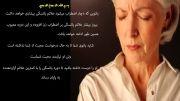 توصیه ای به همسران بانوان یائسه