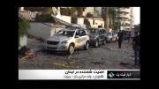 لبنان:1392/09/02: امنیت شکننده در لبنان ...