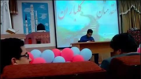 جشن مبعث در دانشگاه باارگ2015