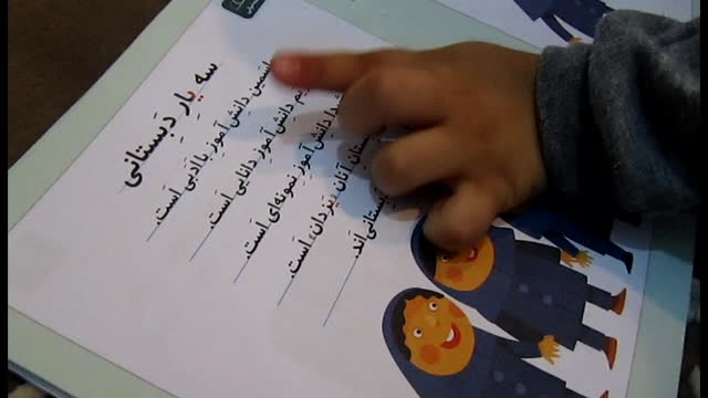 کودک نابغه 2.5 ساله-روخوانی کتاب