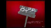 کلیپ زیبای بانوی بی نشان ویژه ایام سوگواری شهادت حضرت زهرا