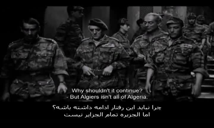 فیلم نبرد الجزایر The Battle of Algiers(ز پارسی) part 5