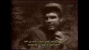 سخنرانی چه گوارا زیرنویس فارسی