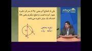 آموزش ریاضی دوره سوم راهنمایی فصل 3 قسمت دوم