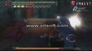 مبارزه ورجیل و دانته در Devil May Cry 3-دومین مبارزه