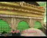 عبرات 4 - باسم - امام علی