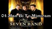آلبوم جدید گروه7 بنام دوست دارم. تراک 4: من بی تو میمیرم