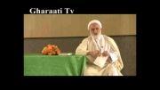 قرائتی / برنامه درسهایی از قرآن 5 اردیبهشت 92