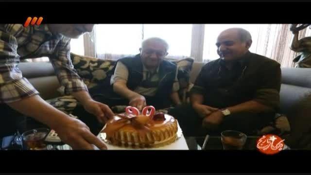 جشن تولد 90سالگی عزت ا... انتظامی با حضور پرویز پرستویی