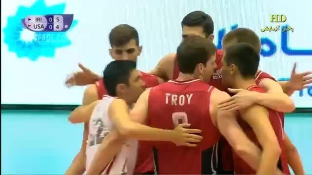 ست اول مسابقه والیبال ایران - آمریکا 31 خرداد بازی دوم