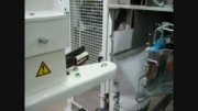 دستگاه سرکیسه دوزی یونیون اسپشیال آمریکا