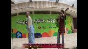 اجرای نمایش اداره بازیافت شهرداری تهران در جشنواره کودک 92
