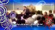 مدح مقام حضرت امام محمد بن علی الباقر علیه السلام