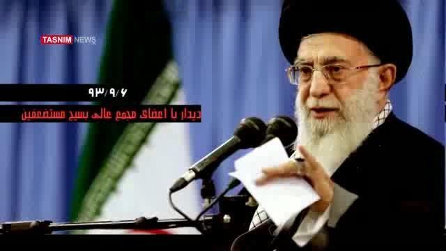 مردم مهمترین جمله سال ۹۳ رهبر انقلاب را انتخاب کردند
