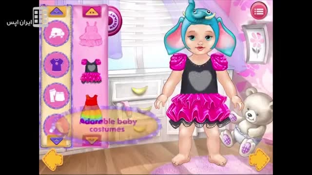 مراقبت از بچه - Baby Care
