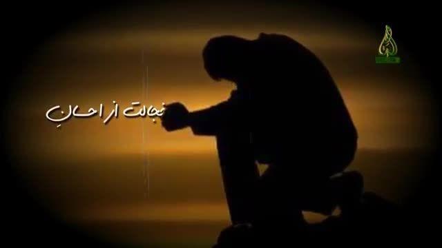 گریه می بارم من ز بس گنهکارم من نماهنگ مناجات با خدا